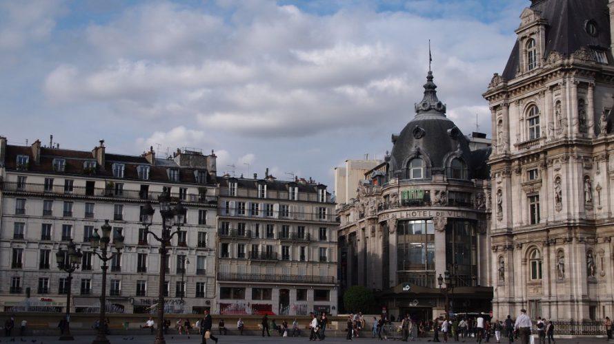 ユーロエステート:Hotel de Ville(オテル・ド・ヴィル、パリ市庁舎)前