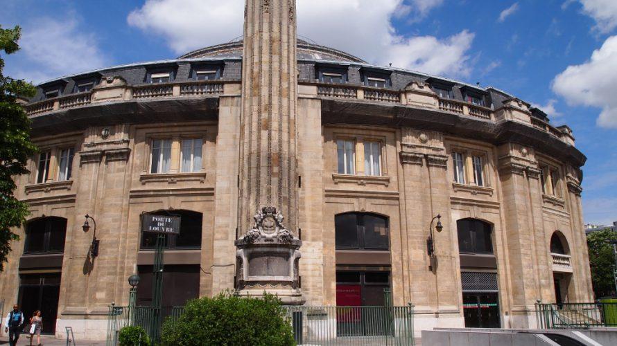 ユーロエステート:パリ商工会議所 Chambre de Commerce et d'Industrie de Paris (CCIP) / Bourse du Commerce