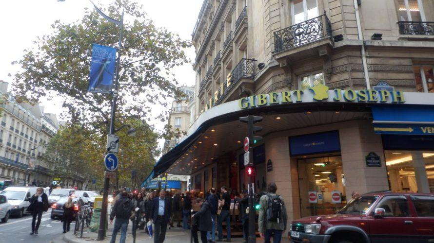 パリの本屋・書店 ジベール