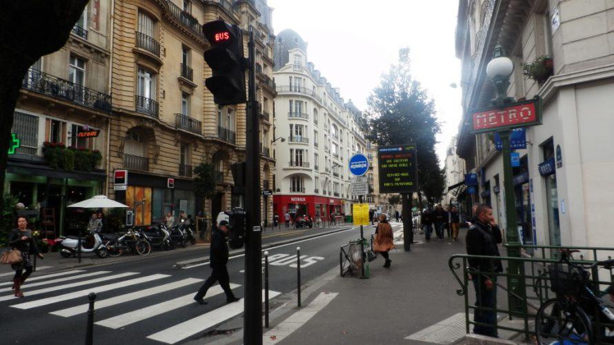 アーゼ・メチエ(Arts et Metiers)駅前 メトロ出入口