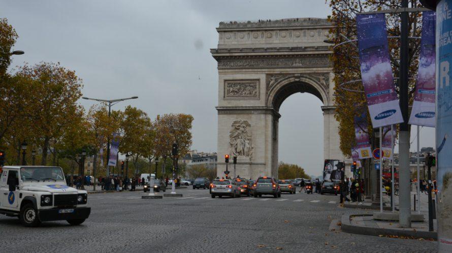 ユーロエステート:メトロピア:シャルルドゴールエトワール(Charles de Gaulle - Étoile)駅近く。凱旋門は目の前。