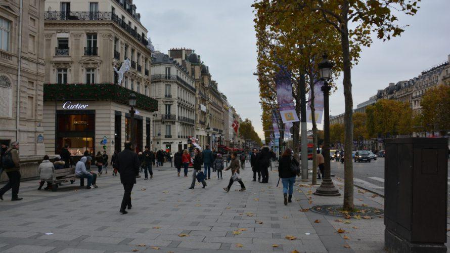 ユーロエステート:シャンゼリゼ大通り Avenue des Champs-Élysées
