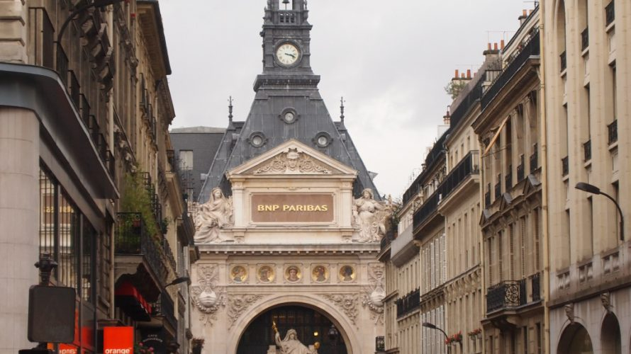 ユーロエステートの地区・治安・生活情報:パリ2区のメトロ:Grands Boulevards駅(グランブールヴァール):パリを横切る大通り